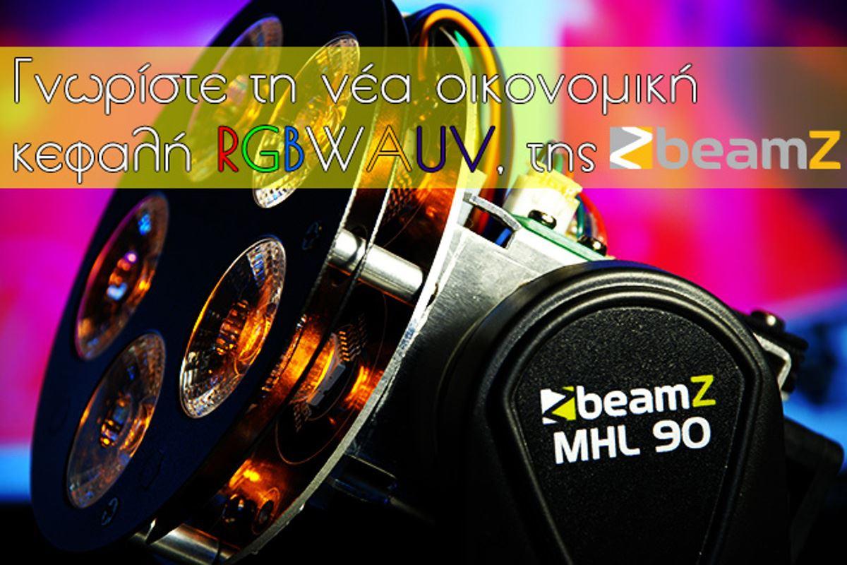 Εικόνα για την κατηγορία MHL-90 - Γνωρίστε τη νέα οικονομική κεφαλή RGBWAUV της BEAMZ που κάνει τη διαφορά.