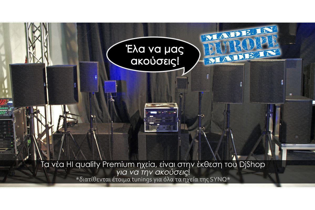 """Εικόνα για την κατηγορία Άκουσε τα νέα Hi-quality premium ηχεία της SYNQ """"Made in Europe""""!"""