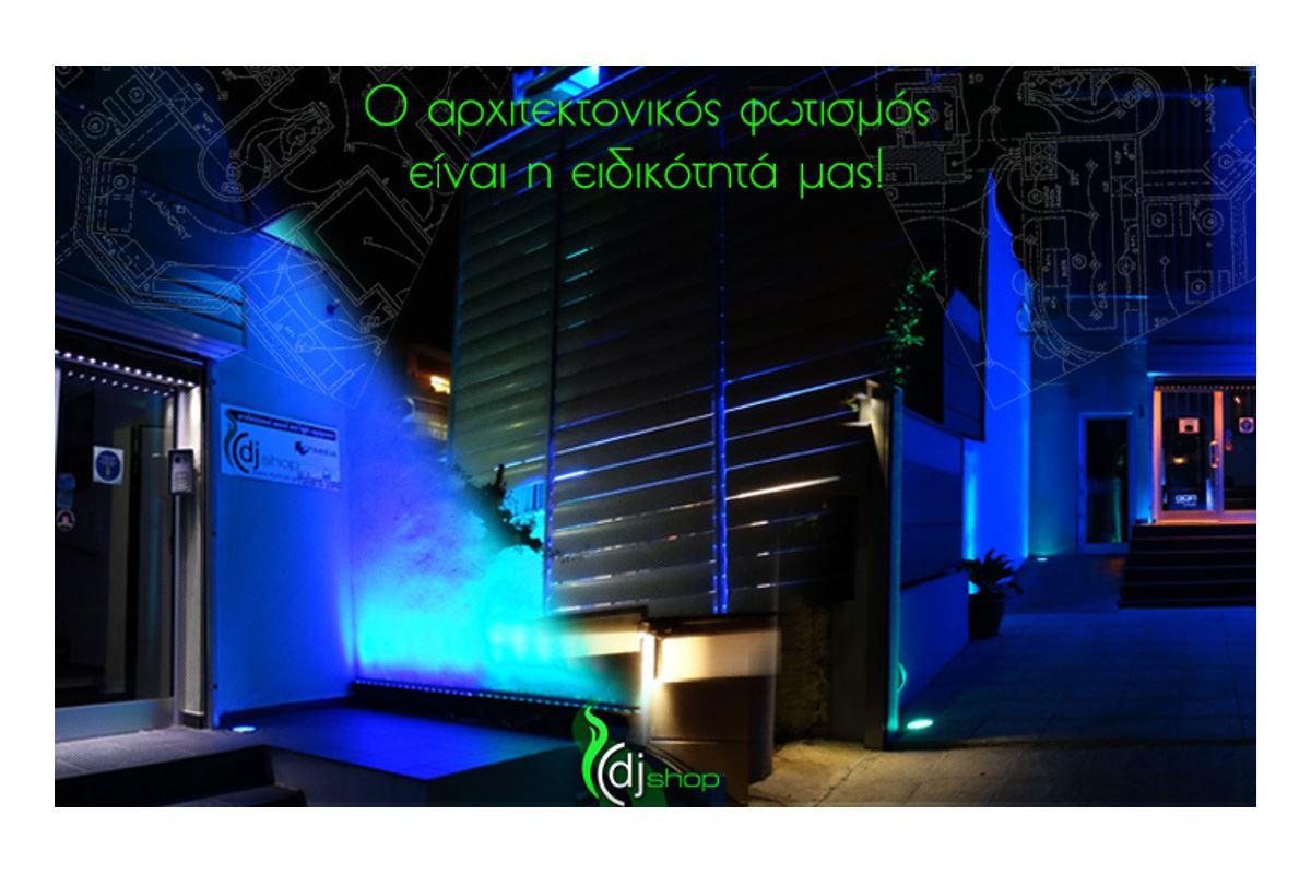Εικόνα για την κατηγορία Ο Αρχιτεκτονικός φωτισμός είναι η ειδικότητά μας!