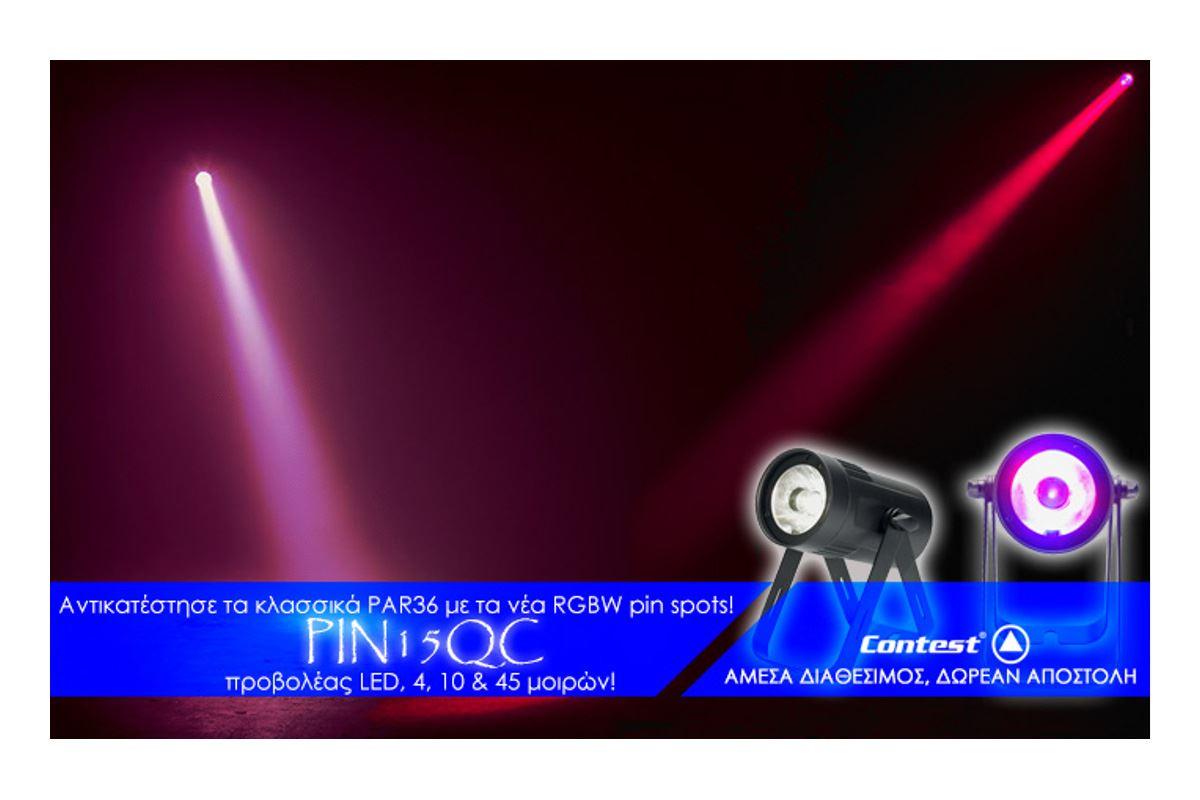 Εικόνα για την κατηγορία Νέα φωτιστικά RGBW pin spots από την Briteq! Ώρα να αντικαταστήσετε τα παλιά σας PAR36!