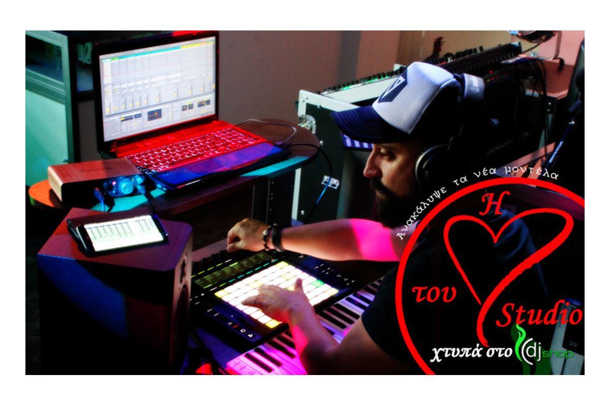 Εικόνα για την κατηγορία Φτιάχνεις Studio? Βρες ότι χρειάζεσαι εδώ @ DJShop- Άμεσα διαθέσιμα & στις πιο ανταγωνιστικές τιμές!