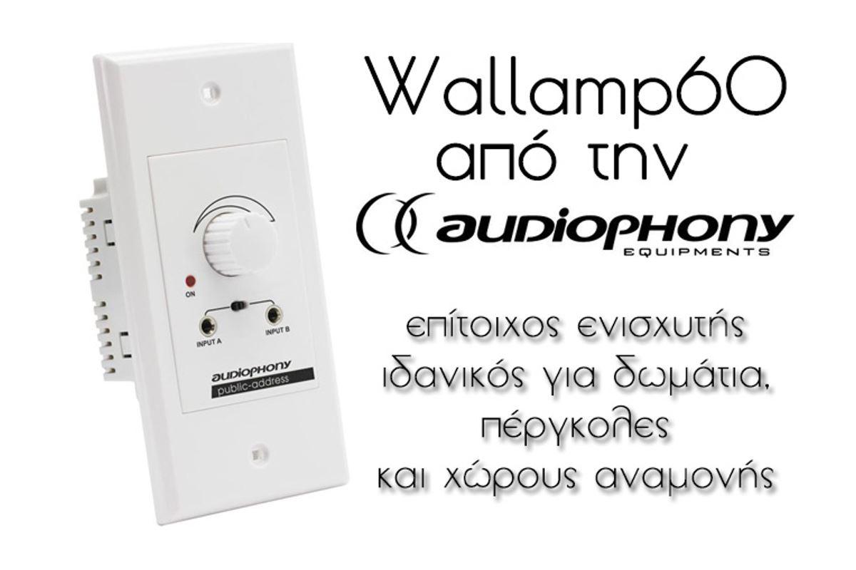 Εικόνα για την κατηγορία Παρουσίαση του ενισχυτή WALLAMP60 της Audiophony.