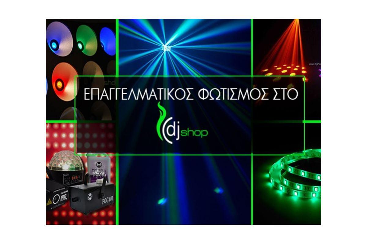 Εικόνα για την κατηγορία Η έκθεση επαγγελματικού φωτισμού του DJShop.gr