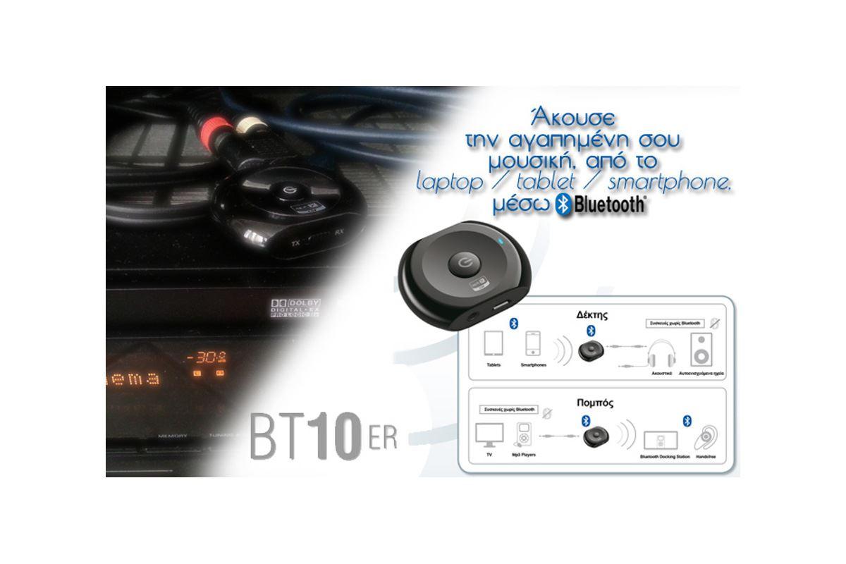 Εικόνα για την κατηγορία Ανακάλυψε την τεχνολογία Bluetooth
