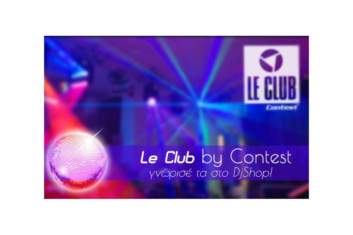 Εικόνα για την κατηγορία Στη Ντισκοτέκ! Le Club by Contest