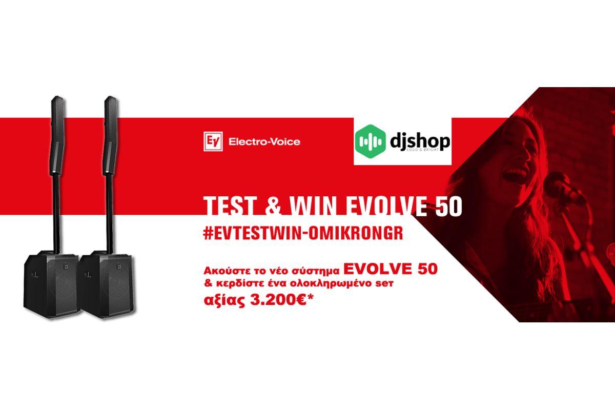 Εικόνα για την κατηγορία TEST & WIN EVOLVE 50- από την Electro-voice με δώρο αξίας 3200€!