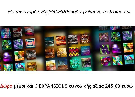 Εικόνα για την κατηγορία Με κάθε αγορά NI Maschine Δώρο EXPANSIONS αξίας μέχρι και 245€!