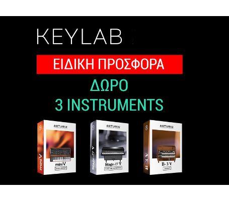 Εικόνα για την κατηγορία Καλοκαιρινά δώρα από την Arturia με κάθε αγορά KeyLab Essential και KeyLab MK2.