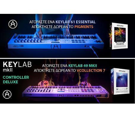 Εικόνα για την κατηγορία Φέτος τον Ιούλιο 2019 επέλεξε τα KeyLab 61 Essential και KeyLab 49 MKII και κέρδισε εντελώς  δωρεάν softwares παραγωγής μουσικής.
