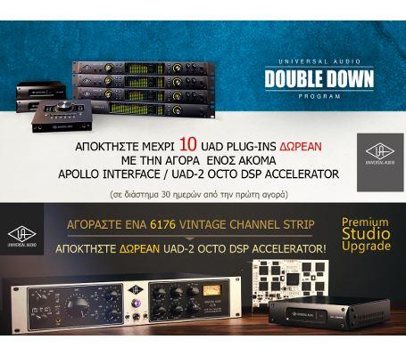 Εικόνα για την κατηγορία Ανακάλυψε τις καλοκαιρινές προσφορές της Universal Audio με τα μεγάλα δώρα!!