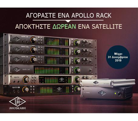 Εικόνα για την κατηγορία Αποκτήστε Δωρεάν ένα satellite, αγοράζοντας ένα Apollo Rack
