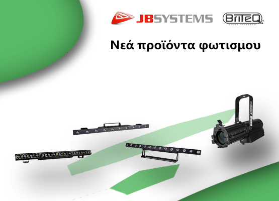 Εικόνα για την κατηγορία Νέα προϊόντα φωτισμού JB Systems, Briteq.
