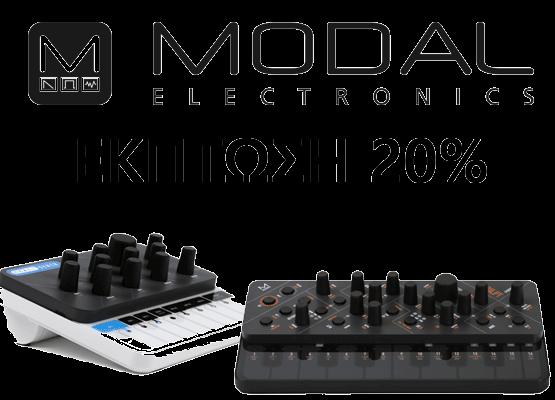 Εικόνα για την κατηγορία Προσφορά Modal Electronics
