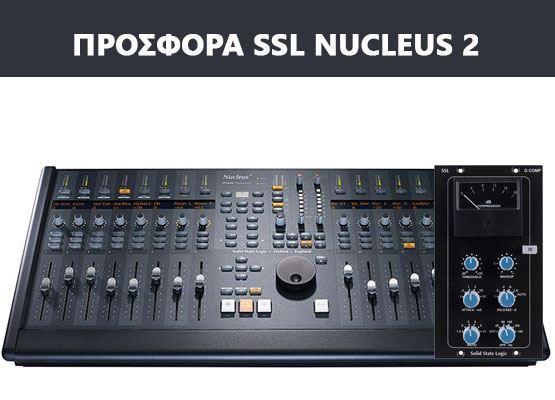 Εικόνα για την κατηγορία Προσφορά SSL Nucleus 2