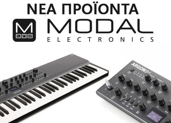 Εικόνα για την κατηγορία Νέα προϊόντα Modal Electronics
