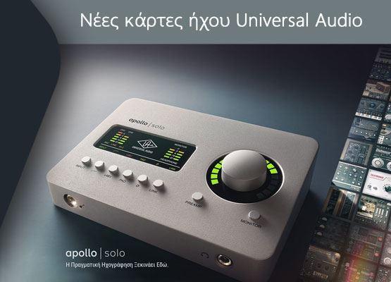Εικόνα για την κατηγορία Νέες κάρτες ήχου Universal Audio
