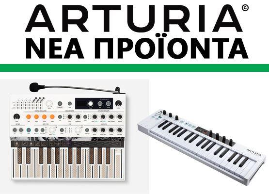 Εικόνα για την κατηγορία Νέα προϊόντα Arturia