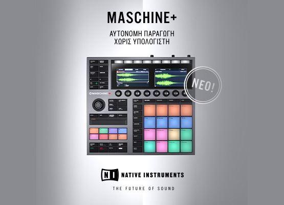 Εικόνα για την κατηγορία Native Instruments Maschine +