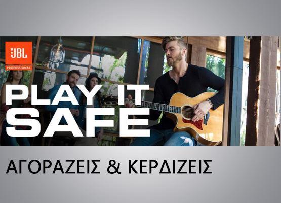 Εικόνα για την κατηγορία Play it Safe