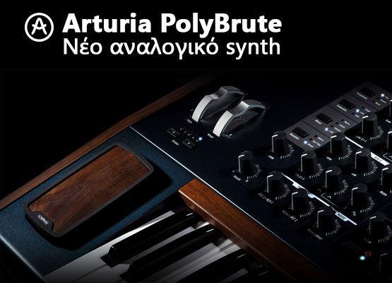 Εικόνα για την κατηγορία Arturia Polybrute