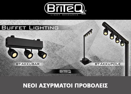 Εικόνα για την κατηγορία Νέα προϊόντα Briteq. BT-Akkupole, BT-Akkubar.