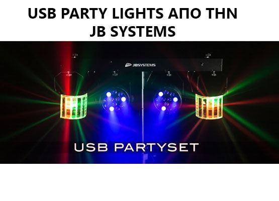 Εικόνα για την κατηγορία Home Party από την JB Systems. USB Party Lights.