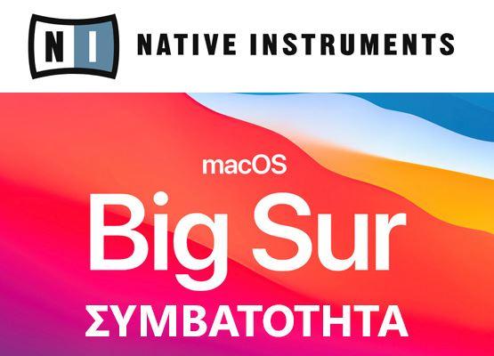 Εικόνα για την κατηγορία Συμβατότητα Native Instruments με macOS 11 (Big Sur)