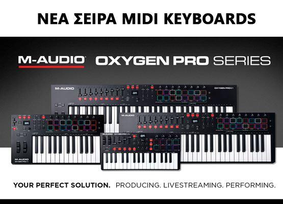 Εικόνα για την κατηγορία M-Audio Oxygen Pro Series