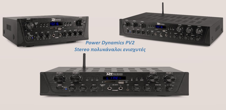 Εικόνα για την κατηγορία PV2 Πολυκάναλοι Stereo Ενισχυτές από την  Power Dynamics - κατάλληλοι για οικιακή χρήση.