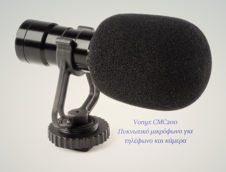 Εικόνα για την κατηγορία CMC200 - Το νέο μικρόφωνο της Vonyx ιδανικό για χρήση με κάμερα.