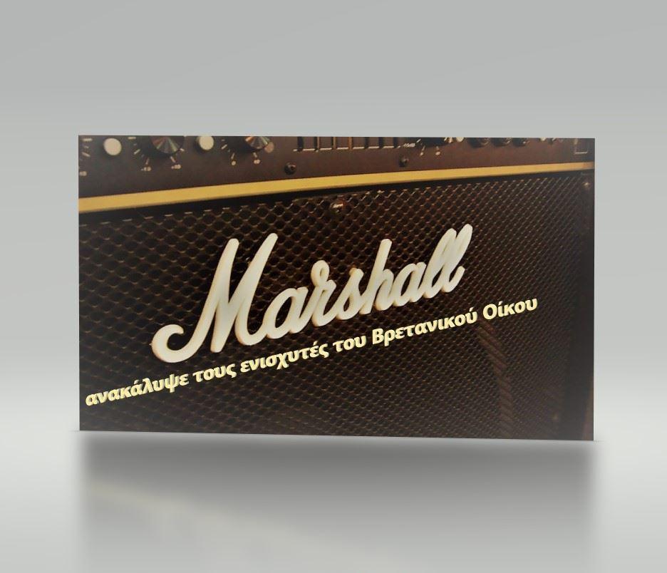 Εικόνα για την κατηγορία Ενισχυτές ηλεκτρικής κιθάρας από την Marshall