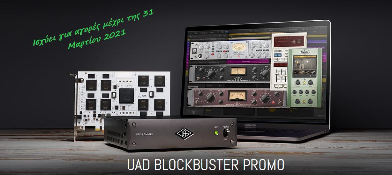 Εικόνα για την κατηγορία UNIVERSAL AUDIO - προσφορά UAD-2 DSP Accelerator με δώρο plug-ins.