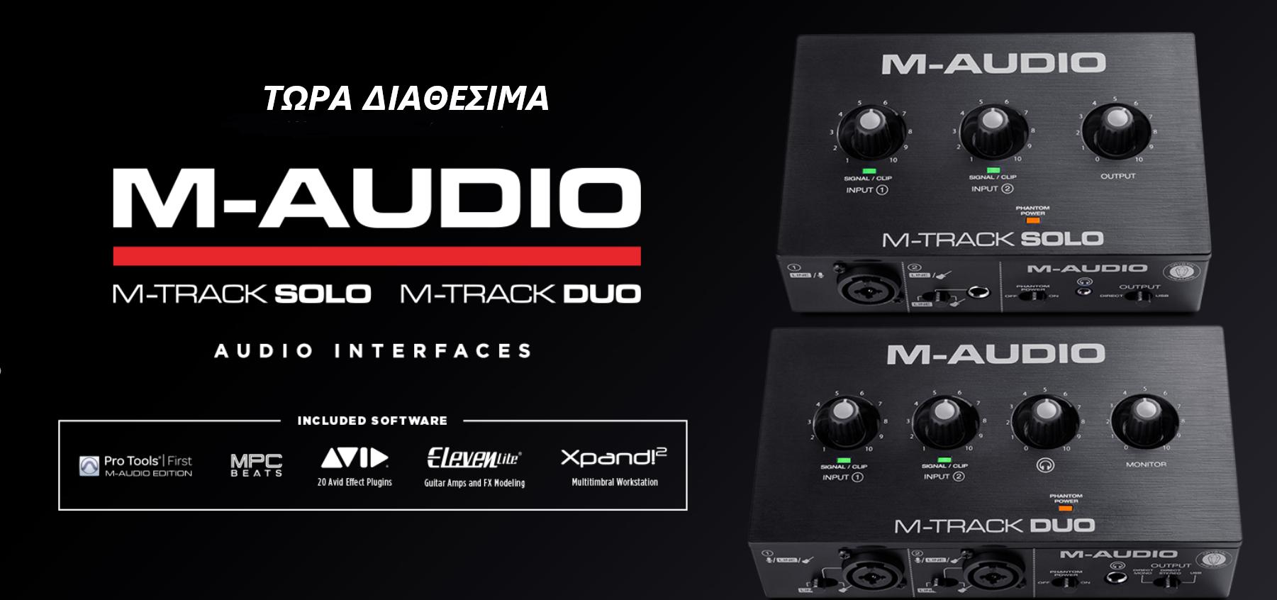 Εικόνα για την κατηγορία Νέες κάρτες ήχου M-Track Solo και M-Track Duo από την M-AUDIO