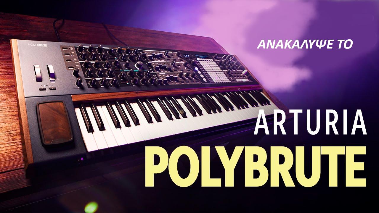 Εικόνα για την κατηγορία Arturia PolyBrute Αναλογικό sunthesizer 6 φωνών.