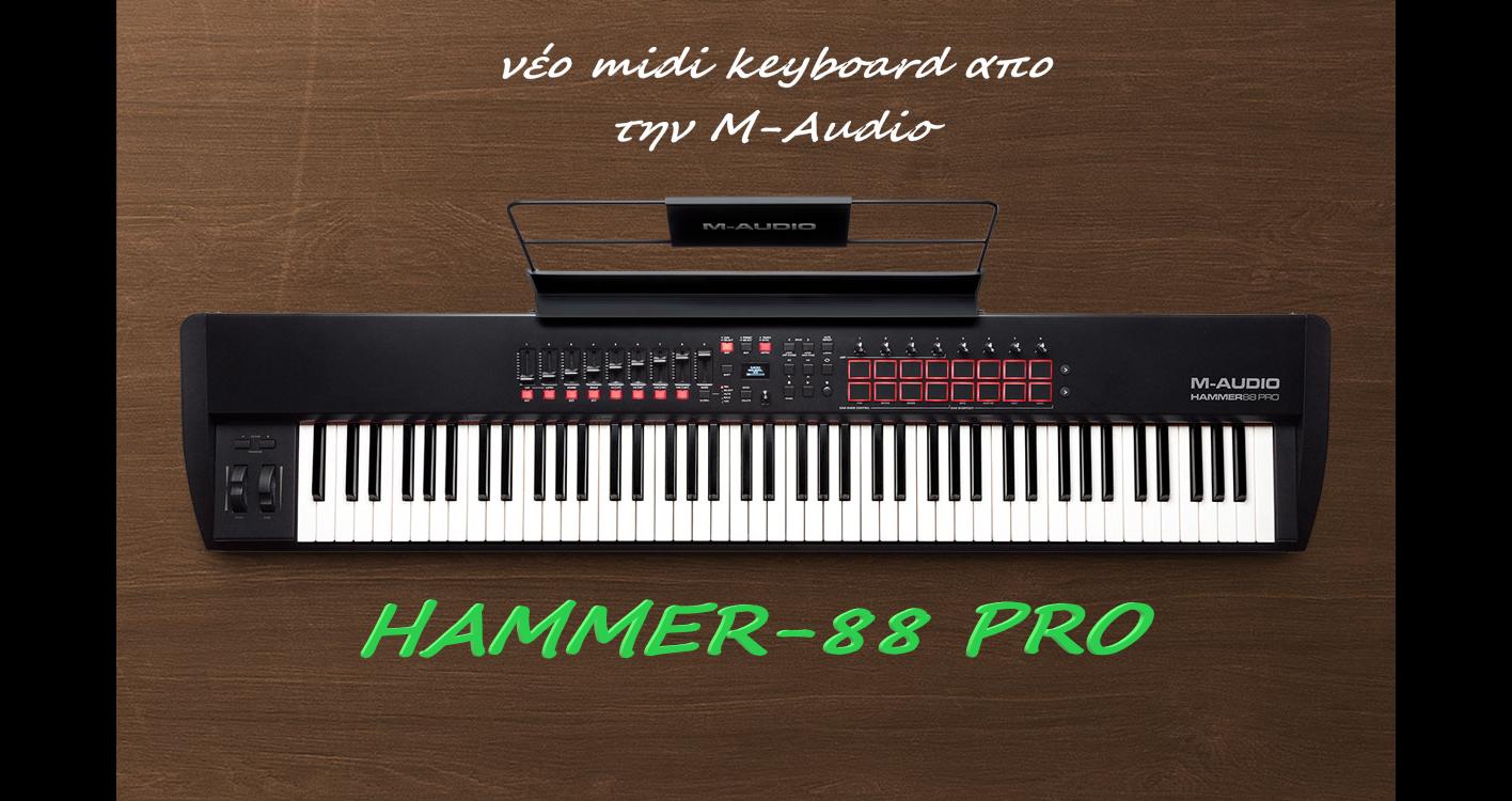 Εικόνα για την κατηγορία M-AUDIO HAMMER-88 PRO - νέο midi keyboard.