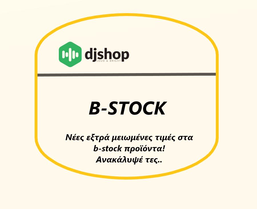 Εικόνα για την κατηγορία B-STOCK με νέες μειώσεις τιμών! Πρόλαβε...