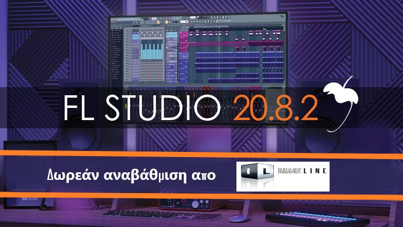 Εικόνα για την κατηγορία FL STUDIO 20.8.2 Image Line