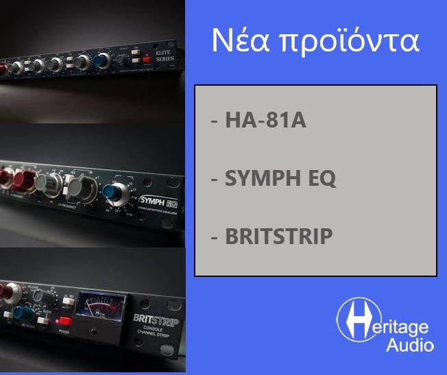 Εικόνα για την κατηγορία Heritage Audio -Νέα προϊόντα