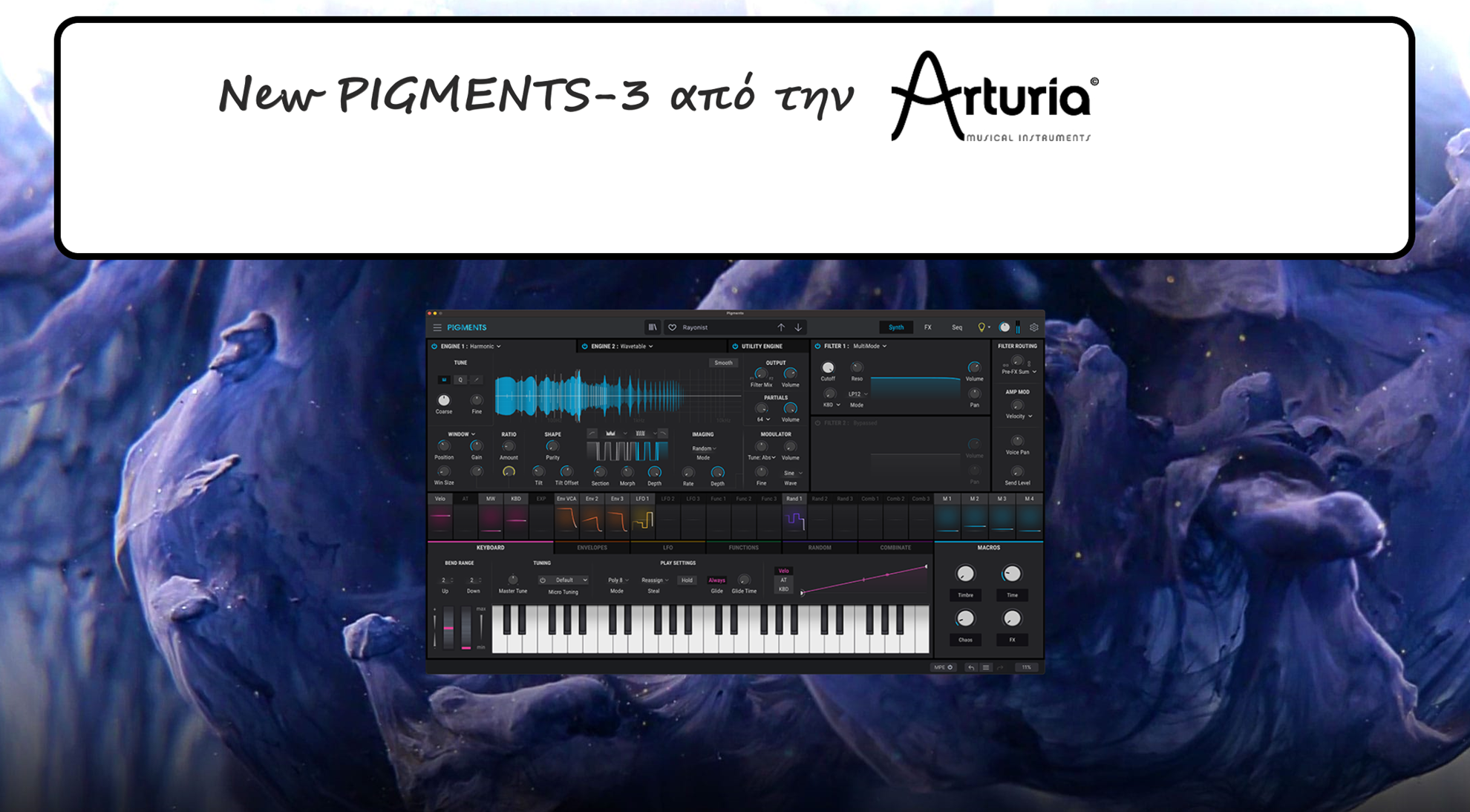 Εικόνα για την κατηγορία Νέα έκδοση Pigments-3 από την Arturia