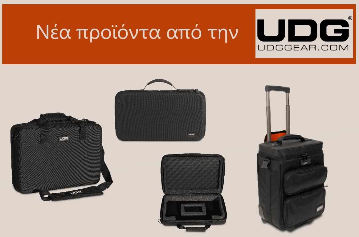 Εικόνα για την κατηγορία Νέες θήκες και hardcases από τη UDG!