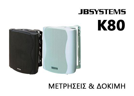 Εικόνα για την κατηγορία JB Systems K80. Μετρήσεις & Δοκιμή.