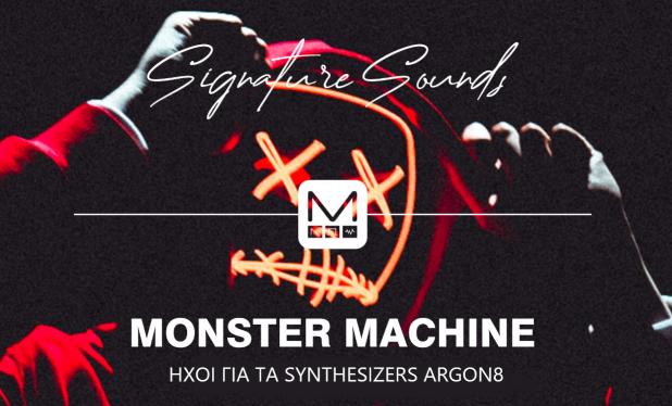 Εικόνα για την κατηγορία Δωρεάν βιβλιοθήκη ήχων Master Maschine απο την Modal Electronics.