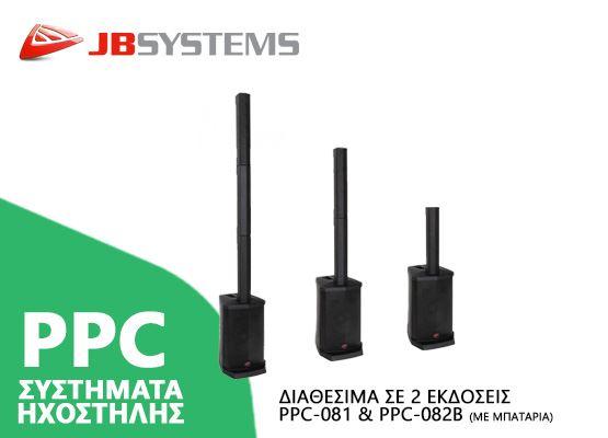 Εικόνα για την κατηγορία JB Systems PPC08 . Ηχεία στήλης
