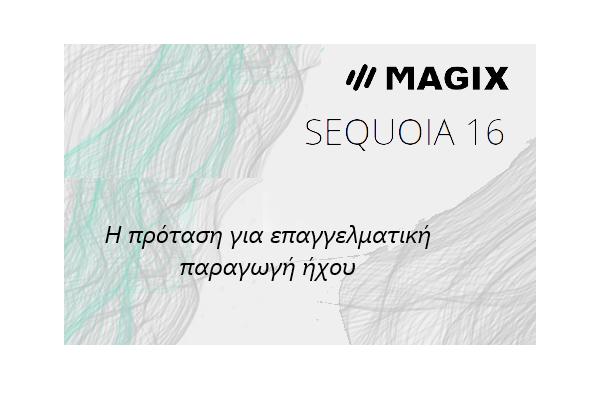 Εικόνα για την κατηγορία SEQUOIA V16: ηεπαγγελματική πρόταση της MAGIX.