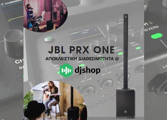 Εικόνα για την κατηγορία Το JBL PRX-ONE ΑΠΟΚΛΕΙΣΤΙΚΑ @djshop!