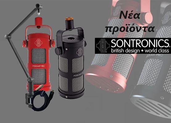 Εικόνα για την κατηγορία Νέα προϊόντα από τον Αγγλικό οίκο Sontronics.